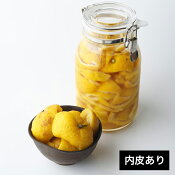 木頭柚子の果皮(内皮あり)(冷凍)1kg[要冷凍]【黄金の村木頭ゆず】
