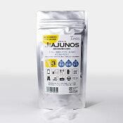 2603JIAJUNOS(ジアユノス)3個入り水に溶かすだけ簡単次亜塩素酸除菌消臭お肌に優しい中性成分ノンアルコール黄金の村徳島木頭ゆずyuzu