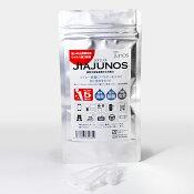 2604JIAJUNOS(ジアユノス)5個入り水に溶かすだけ簡単次亜塩素酸除菌消臭お肌に優しい中性成分ノンアルコール黄金の村徳島木頭ゆずyuzu