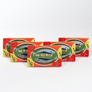 【5缶セット】焼き寒さば きとうゆずトマト煮黄金の村 徳島 木頭ゆず ユズ 柚子 yuzu 鯖 サバ mackerel お試しセット オメガ3 EPA DHA 血液サラサラ 動脈硬化予防 ダイエット 時短 アレンジ おつ