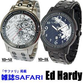quality design 7f6fa 5ac48 楽天市場】アメリカン イーグル(腕時計)の通販
