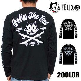 【5%OFFクーポン10月21日09:59迄】felix the cat (フィリックス) 長袖ロングTシャツ メンズ トップス ブラック 全2色 M/L/XL