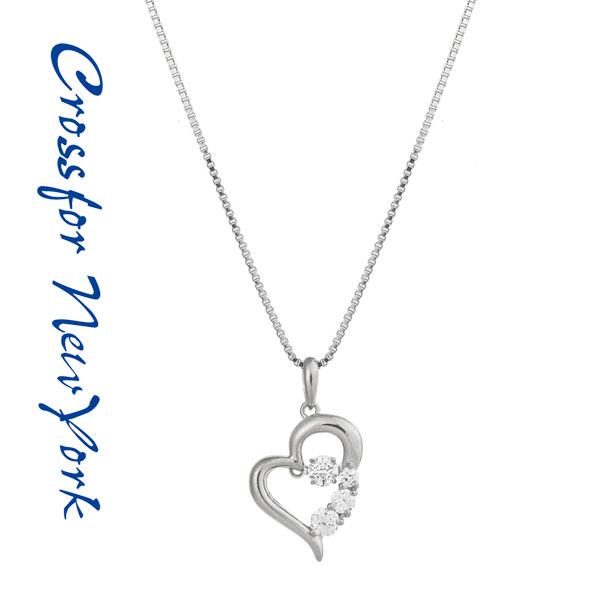 クロスフォー ニューヨーク ネックレス レディース ROSSFOR NEW YORK ペンダント D-3stone Heart ダンシングストーン キュービックジルコニア シルバー925 NYP-585 女性用 ブランド アクセサリー