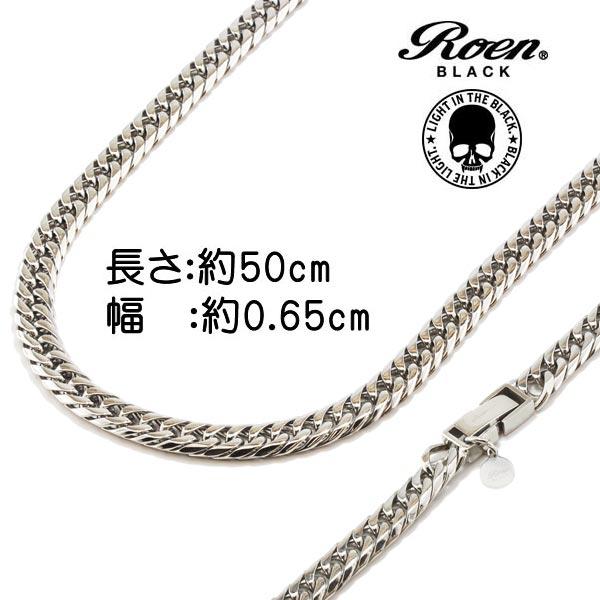 ロエン(Roen BLACK) チェーンネックレス メンズ/レディース アクセサリー ステンレス 6面W喜平(キヘイ) 50cm 幅6.5mm シルバー