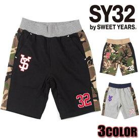 SY32 by SWEET YEARS ハーフパンツ メンズ ショートパンツ エクスチェンジカモショートP 7218 エスワイサーティトゥバイスィートイヤーズ パンツ ブラック カモフラージュ グレー