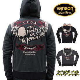 バンソン(VANSON) バンソンパーカー メンズ ストール付き ネックウォーマー 脱着ファー スカル 刺繍 ブラック/グレー M/L/XL