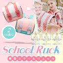 RainbowGirl スクールリュック 横型 リュック キッズ 女の子 女子 キッズリュック ピンク エメラルドグリーン ミント…