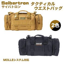 サイバトロン バッグ 4WAY多機能(斜め掛け ウエスト フロント ハンド) MOLLE対応 カジュアル アサルト アウトドア ミリタリー 防水