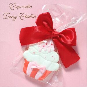 アイシングクッキー カップケーキ ピンク 赤 リボン 誕生日 オーダー 記念日 可愛い ギフト