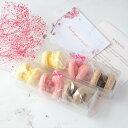 マカロン いちご チョコ レモン 3個 トゥンカロン 韓国マカロン プレゼント 誕生日 可愛い