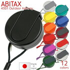 ABITAXアビタックスアウトドアアッシュトレイ素材と機能性を追求した携帯灰皿ネックストラップ付き