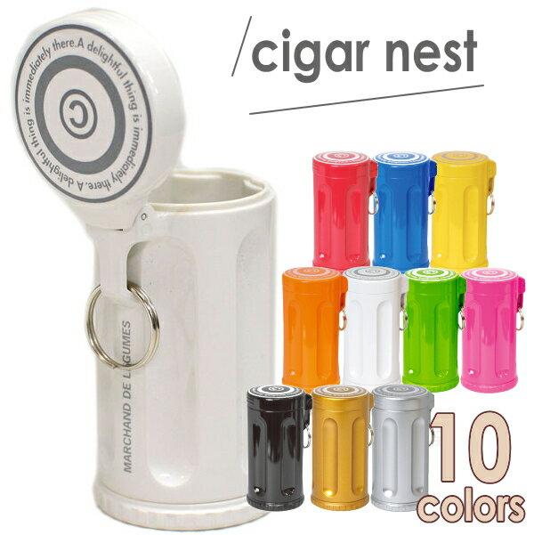 携帯灰皿 Cigar Nest シガーネスト バケツ型 ポケットアッシュトレイ 全10色 おしゃれ ミスルト携帯灰皿【ギフト】【誕生日】【卒業祝い】【就職祝い】