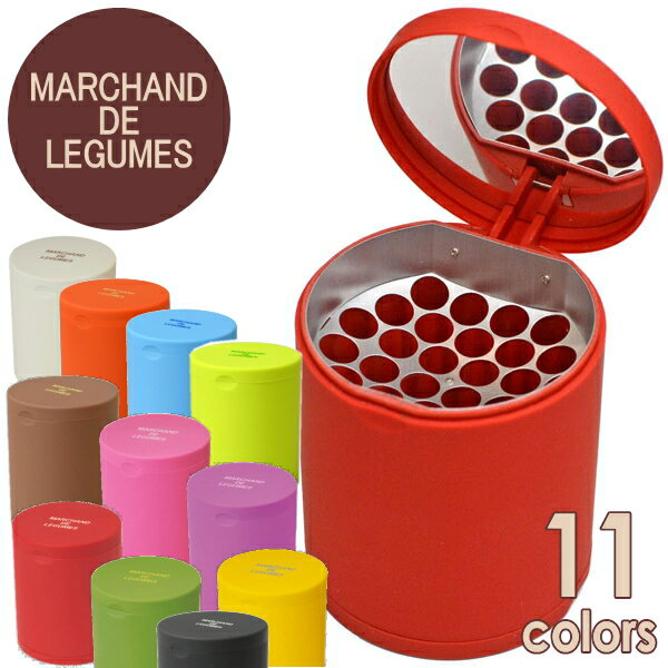 卓上灰皿 ハニカム筒型 MDL マルシャンドレギューム アッシュトレイ 全11色 おしゃれ 旧ミスルト灰皿 【ギフト】【母の日】【父の日】