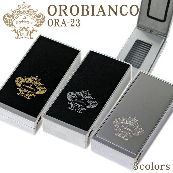Orobianco オロビアンコ灰皿 ORA-23 スプリング式 携帯灰皿