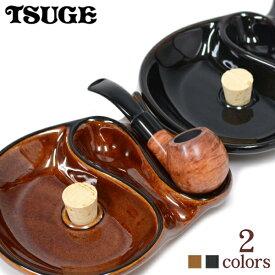 パイプ用灰皿 イースター ひねり灰皿 陶製 パイプレスト ノッカー 付き