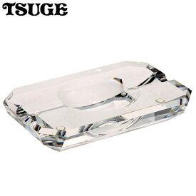 葉巻用灰皿 イースター クリスタル オクタゴン 2本用 ガラス製 シガー灰皿