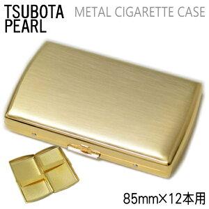 シガレットケース 85mm 12本用 ヴィーナス12 ゴールドサテン メタルシガレットケース 1-21126-41