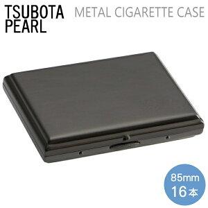 シガレットケース 85mm 16本用 カジュアルメタル16 ブラックニッケルサテン メタルシガレットケース 1-90326-51