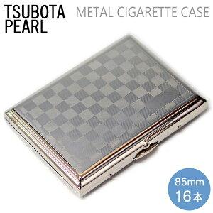 シガレットケース 85mm 16本用 カジュアルメタル16 チェッカー 1-90453-81