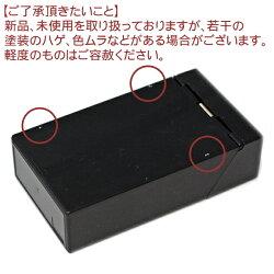 シガレットケース100ミリサイズボックス専用樹脂製シガレットハードケースロング(100mm用)ペンギンライター軽い便利丈夫安い手軽