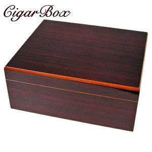 春山 シガーボックス HL112 コロナサイズ35本用 ブラウン 室内用葉巻の保管庫 ヒュミドール【80サイズ】