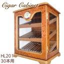春山製 シガーキャビネット HL201 チャーチルサイズ 約30本用 室内用 葉巻の保管庫