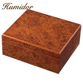 N&K ヒュミドールM コロナサイズ60本用 室内用 葉巻の保管庫 シガーボックス 柘製作所 81652【80サイズ】再入荷