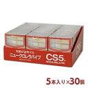 CS5 シガレットホルダー 5本入×30個【まとめ販売】ニュークロレラパイプ シーエス工業 ヤニ取り パイプ スモーキング…
