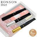 RONSON RHL-008 ロンソン シガレットホルダー ショート(75mm)