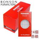 RONSON ロンソン フィルター 純正 スペア RHL-2000 赤箱 10本入×24個【お得なまとめ販売】 シガレットホルダー用 交…