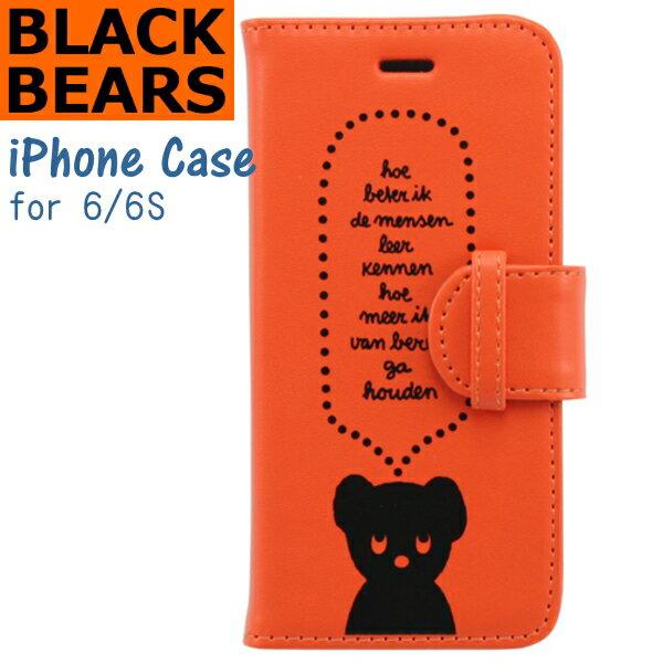BLACK BEARS ブラックベア ブックタイプ iPhoneケース iPhone6/6S用