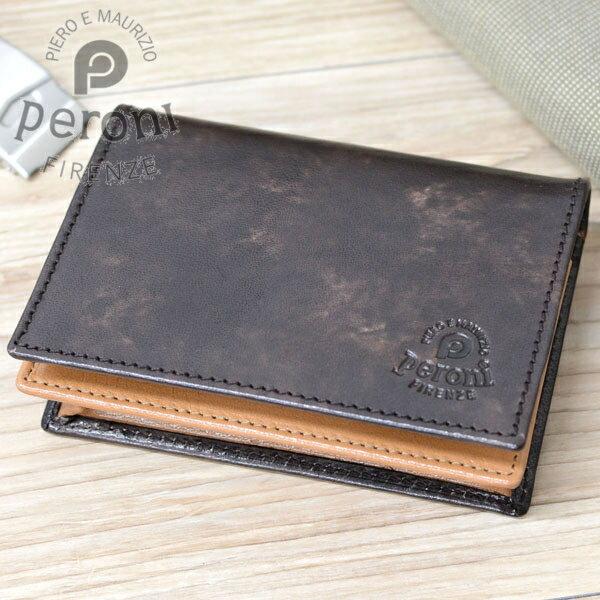 Peroni ペローニ カードケース 11206 ダークブラウン/ライトブラウン 革製名刺入れ イタリア製