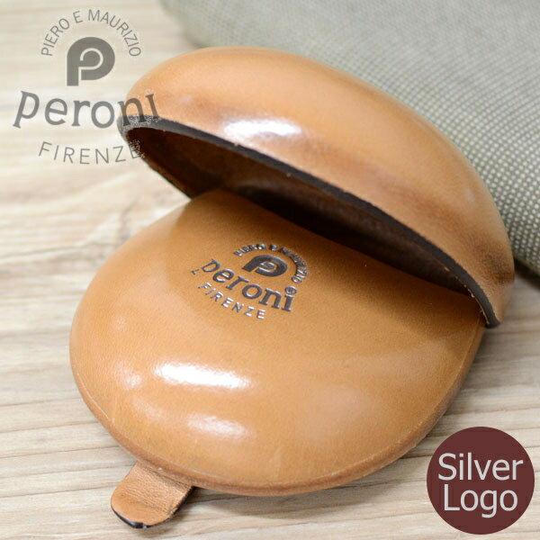 Peroni ペローニ コインケース 594 ライトブラウン イタリア製のコロンとした革製小銭入れ 【シルバーロゴタイプ】