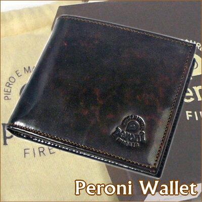 【イタリア製】Peroni ペローニ財布 80011 ダークブラウン/ライトブラウン 牛革製 二つ折り財布
