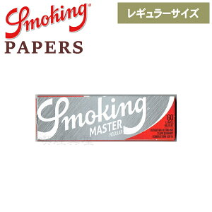 手巻きタバコ ペーパー Smoking スモーキング マスター シングル 60枚入 レギュラーサイズ 70mm 巻紙