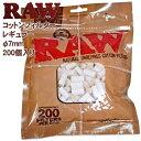 手巻きタバコ RAW ロウ コットンフィルター レギュラー/直径7mm(200個入) 手巻きたばこ用フィルター
