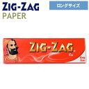 手巻きタバコ ペーパー ZIGZAG ジグザグ レッド キングサイズ(32枚入り)98mm 巻紙 柘製作所 78833