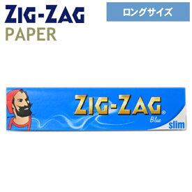 手巻きタバコ ペーパー ZIG-ZAG ジグザグ ブルー スリムサイズ 32枚入 109mm 巻紙 柘製作所 78890