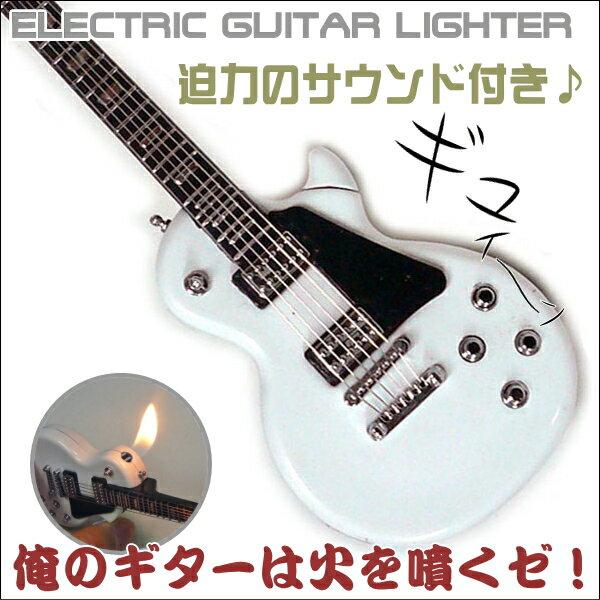 アドミラル おもしろライター エレキギターライター ガス注入式電子ライター