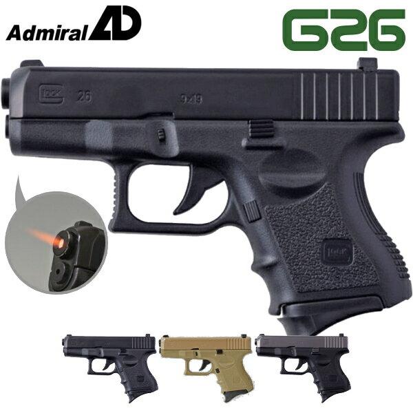ピストル型ライター GLOCK グロック G26型 アドミラル ガス注入式 ターボライター