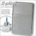 Z-PLUS ジープラス クロームサテン ジェットフレームライター