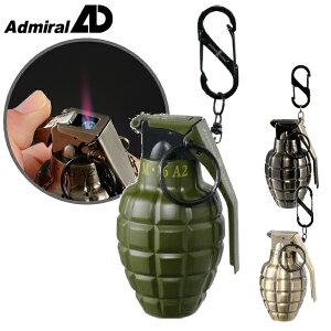 グレネードターボ ターボライター 全2色 アドミラル 手榴弾ライター ガス注入式 ライター