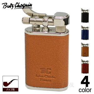 BC ブッショカン パイプ用ライター 全4色 ガスライター 父の日 ギフト
