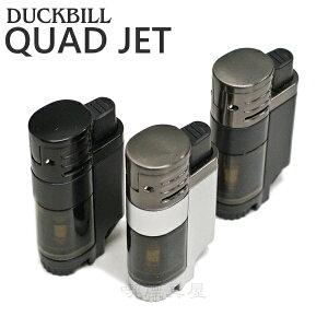 クワッドジェット ターボライター 全3色【単品販売】クアドラプル炎 ダックビル ガス注入式 ターボ ライター