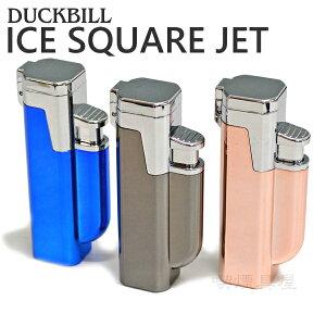 アイススクエアジェット ターボライター 全3色【単品販売】トリプル炎 ダックビル ガス注入式 ターボ ライター
