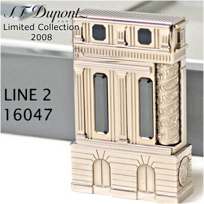【デュポン限定】デュポン ライン2 ライター 16047 プラース・ヴァンドーム 【2008限定コレクション】エス・テー・デュポン