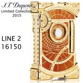 デュポン ライター ライン2 16150 シュート・ザ・ムーン プレステージ 限定 1862個 エス・テー・デュポン フリントガスライター