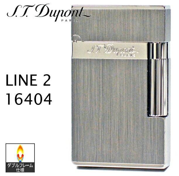 エス・テー・デュポン ライン2 ライター 16404 ヘアライン パラディウム [ダブルフレーム仕様] フリントガスライター デュポンライター