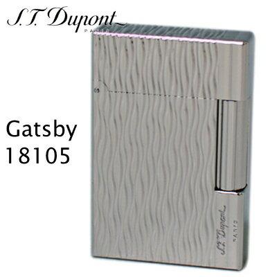 エス・テー・デュポン ギャツビー ライター 18105 カスケード クローム装飾 ギャッツビー フリントガスライター