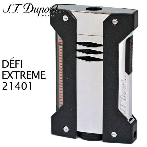エス・テー・デュポン デフィ エクストリーム 21401 クローム ターボライター デュポンライター
